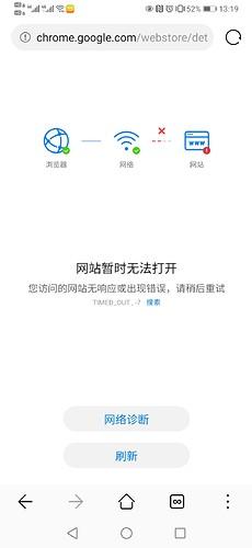 Screenshot_20201215_131956_com.huawei.browser