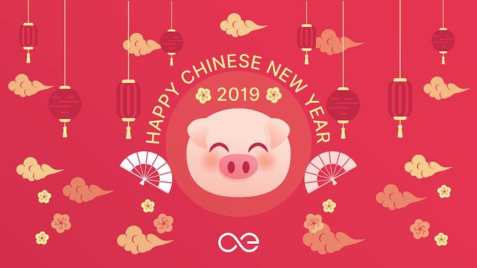 ae-chinese-ny-2019