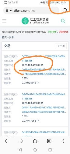 Screenshot_20201204_211127